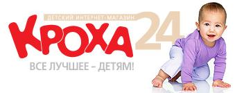 Кроха24
