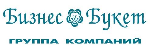 БИЗНЕС-БУКЕТ на Войковской, Официальный сайт, Каталог товаров.