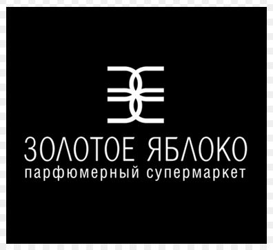 Магазин Золотое Яблоко. Официальный интернет-каталог скидок и акций