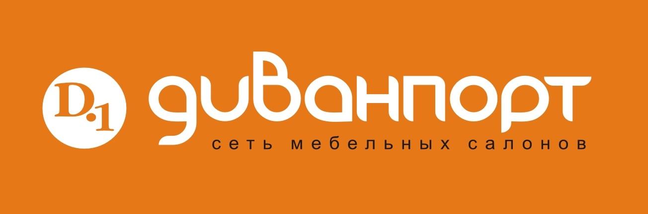 Диванпорт - Официальный сайт, Каталог.