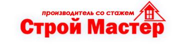 ООО Строй Мастер
