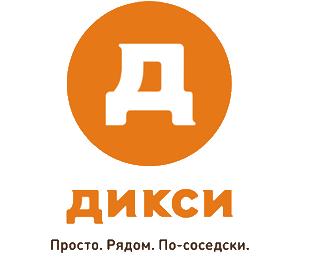 ДИКСИ:  Каталог товаров, акции и цены 2019 на сегодня Москва