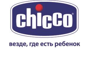 CHICCO: Каталог скидок и распродаж официального интернет-магазина