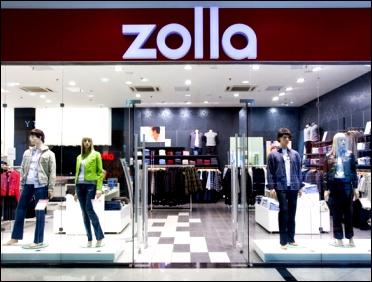 Зола: Каталог одежды 2016/2017 интернет-магазина ZOLLA