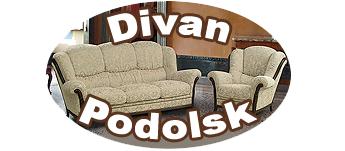 Магазин мебели Divan Podolsk