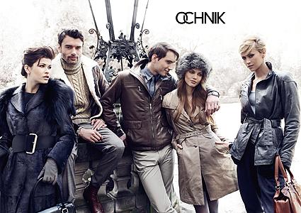 OCHNIK: Каталог курток официального интернет-магазина Охник