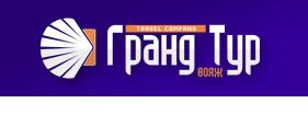 Турфирма ГрандТурВояж