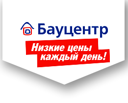 Бауцентр: Каталог товаров, цены 2016/2017 официального интернет-магазина