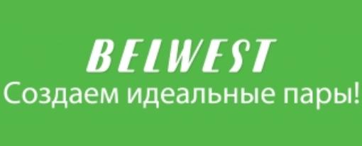 Белвест Тольятти - Каталог товаров, Цены.