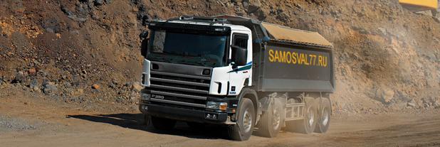 Транспортное компания Samosval77