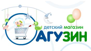 Магазин АГУЗИН. Интернет-магазин.