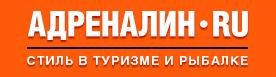 Магазины Адреналин.ру. Интернет-магазин - Все для рыбалки.