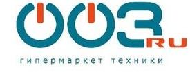 003.Ru Интернет-магазин Бытовой техники, Отзывы, Адреса. Москва