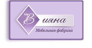 Мебельная фабрика Вияна, Официальный сайт, Каталог.