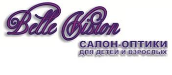 Магазин оптики Belle Vision