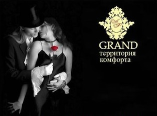 Ресторан кафе Grand