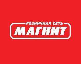 Магазин Магнит: Официальный интернет-каталог акций и скидок