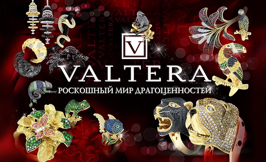 Valtera. Каталог скидок и распродаж ювелирного интернет-магазина