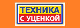 Техника с уценкой в Санкт-Петербурге. Магазин бытовой техники С.П.б.