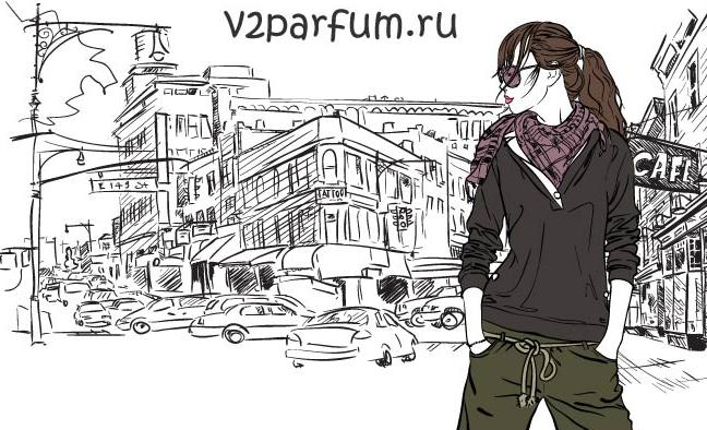 В2-ПАРФЮМ