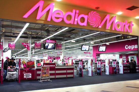 Медиа Маркт: Каталог скидок и акций интернет-магазина Media Markt.