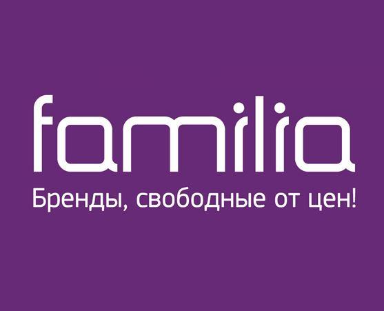Фамилия. Каталог распродаж интернет-магазина Familia