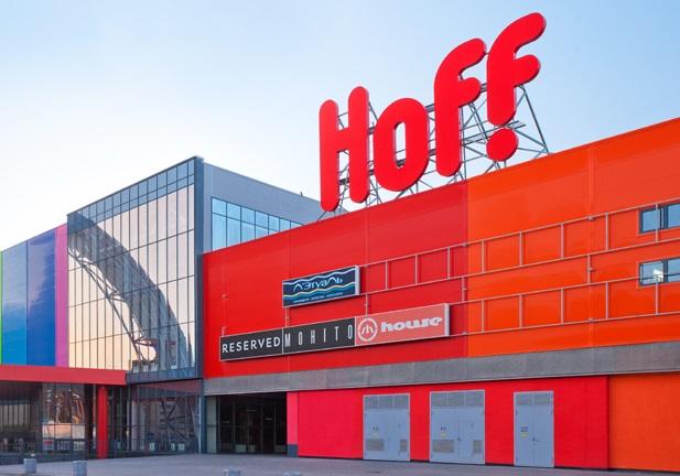 ХОФФ: Каталог скидок и распродаж официального интернет-магазина