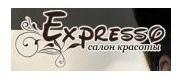 Салон красоты Expresso