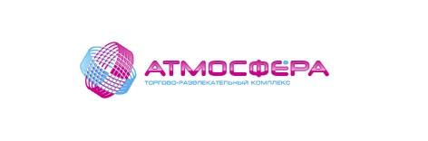 ТЦ АТМОСФЕРА