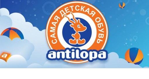Обувь Антилопа: Каталог скидок и распродаж интернет-магазина