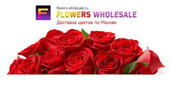 Flowers-wholesale