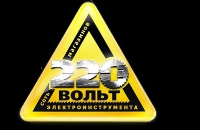 220 Вольт: Интернет-магазин Москва, каталог товаров, цены и акции