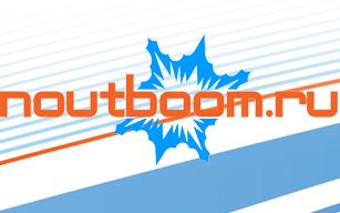 Noutboom