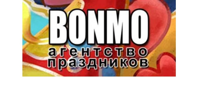 Фотостудия Bonmo (Бонмо)
