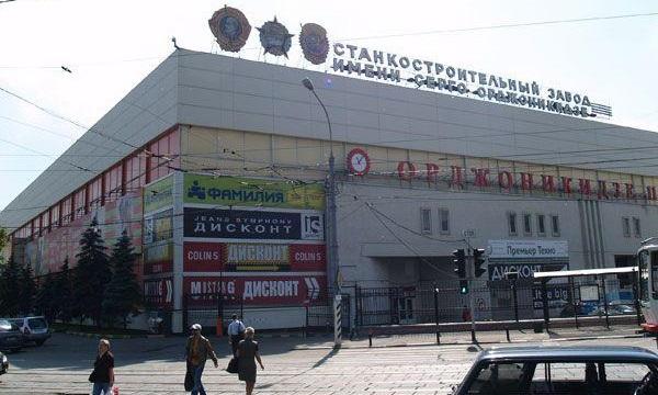 Дисконт центр Орджоникидзе, 11