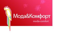 Обувь Мода и Комфорт: Каталог распродаж официального интернет-магазина