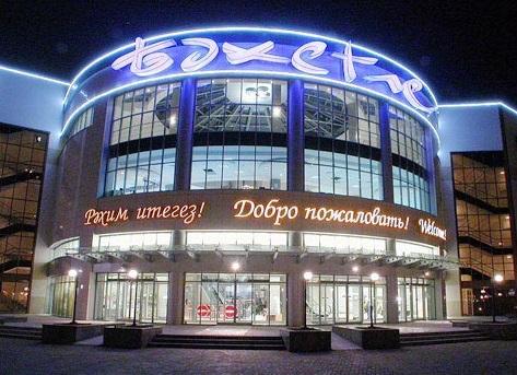 Сеть магазинов Бахетле. Каталог акций, доставка интернет-магазина