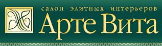 АРТЕ ВИТА