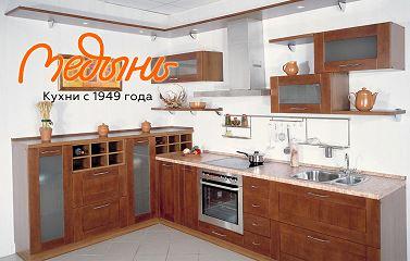 Кухни Медынь: Официальный интернет-каталог  с ценами и фото фабрики