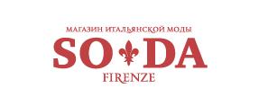 Магазин одежды Сода: Каталог распродаж официального интернет-магазина