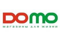 Интернет-магазин Домо: Каталог товаров, цены 2019/2020