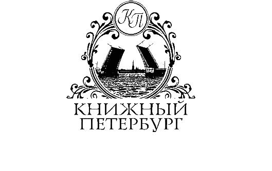 """Магазин """"Книжный Петербург"""""""