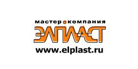 ЭЛПЛАСТ