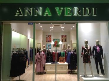 Анна Верди: Каталог одежды 2017/2018 интернет-магазина Anna Verdi