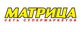 Матрица: Каталог товаров, акции и цены сети интернет-магазина