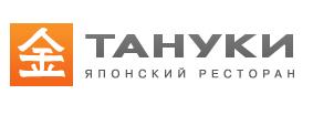 Тануки Официальный сайт, Меню.
