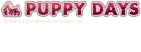 Магазин для домашних питомцев Puppy Days