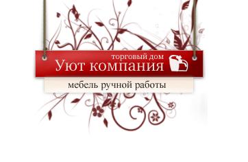Уют Мебель, Официальный сайт.