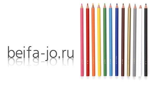 Магазин БЕЙФА-ДЖО (BEIFA-JO)