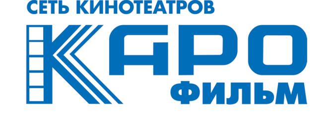 Кинотеатр «КАРО ФИЛЬМ»